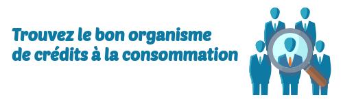 organisme credits conso